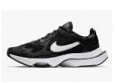 Nike Air Zoom Division Men's Shoes $47 at Nike Store