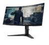 Lenovo G34w-10 FreeSync 144Hz WQHD 34″ Curved Gaming Monitor $338 at Amazon