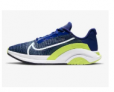 Nike ZoomX SuperRep Surge Men's Training Shoes $59 at Nike Store